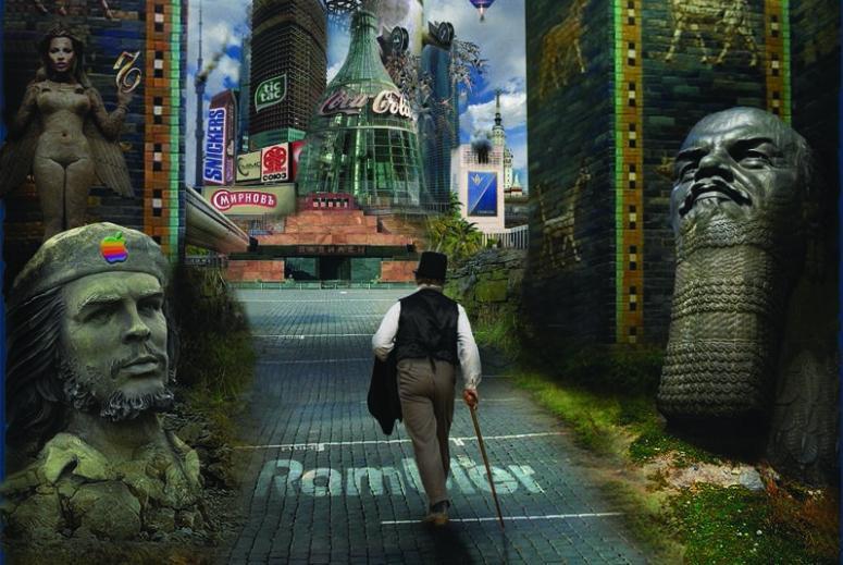 Фрагмент постера к фильму «Generation П». Реж. Виктор Гинзбург. 2011