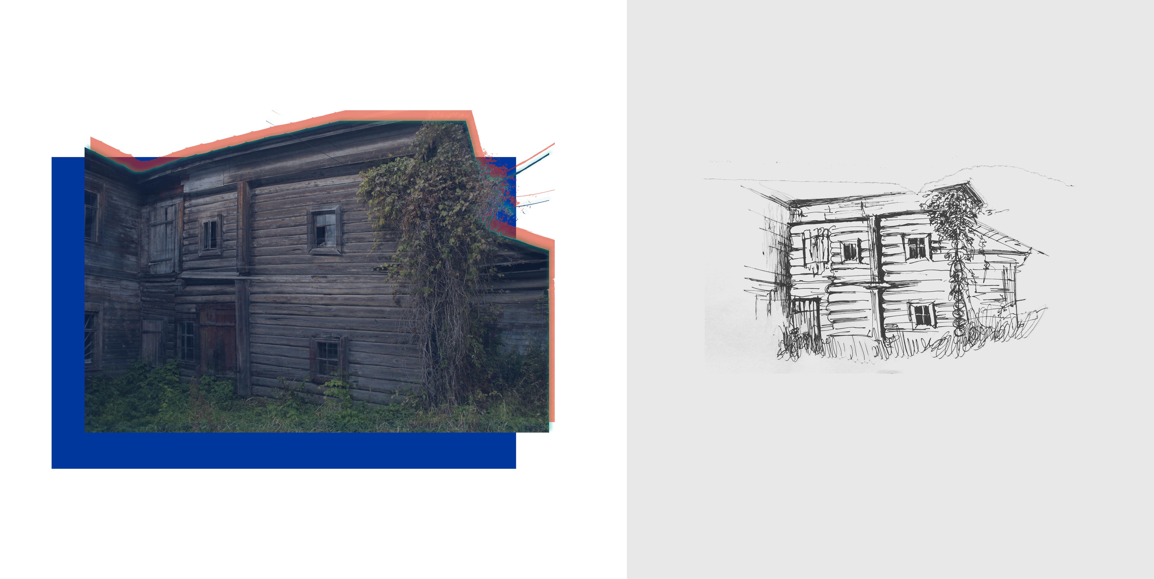 Дом управляющего фабрикой, XIX в., фото и эскиз 2015 г.