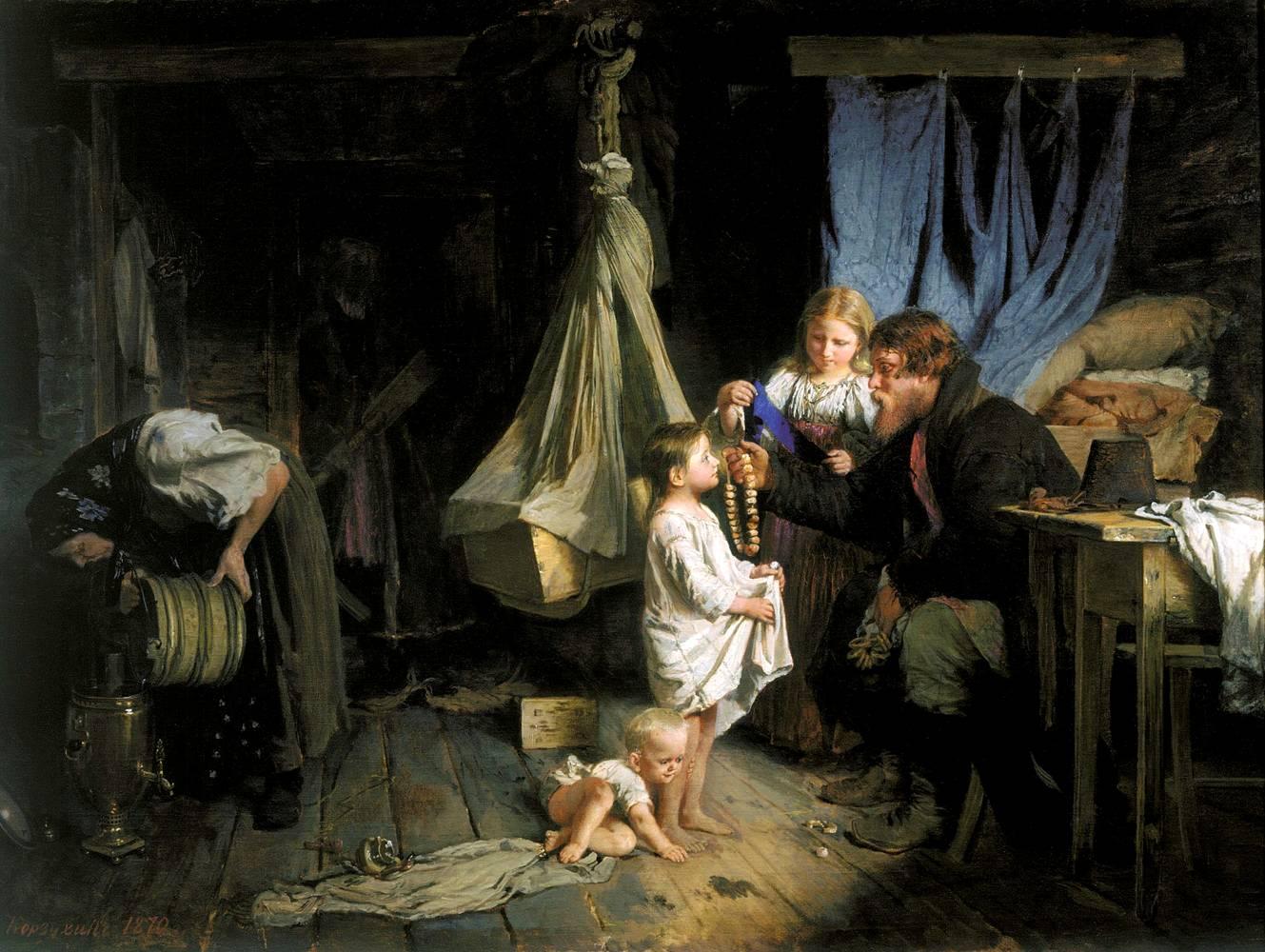 «Возвращение из города». Владимир Корзухин. 1870