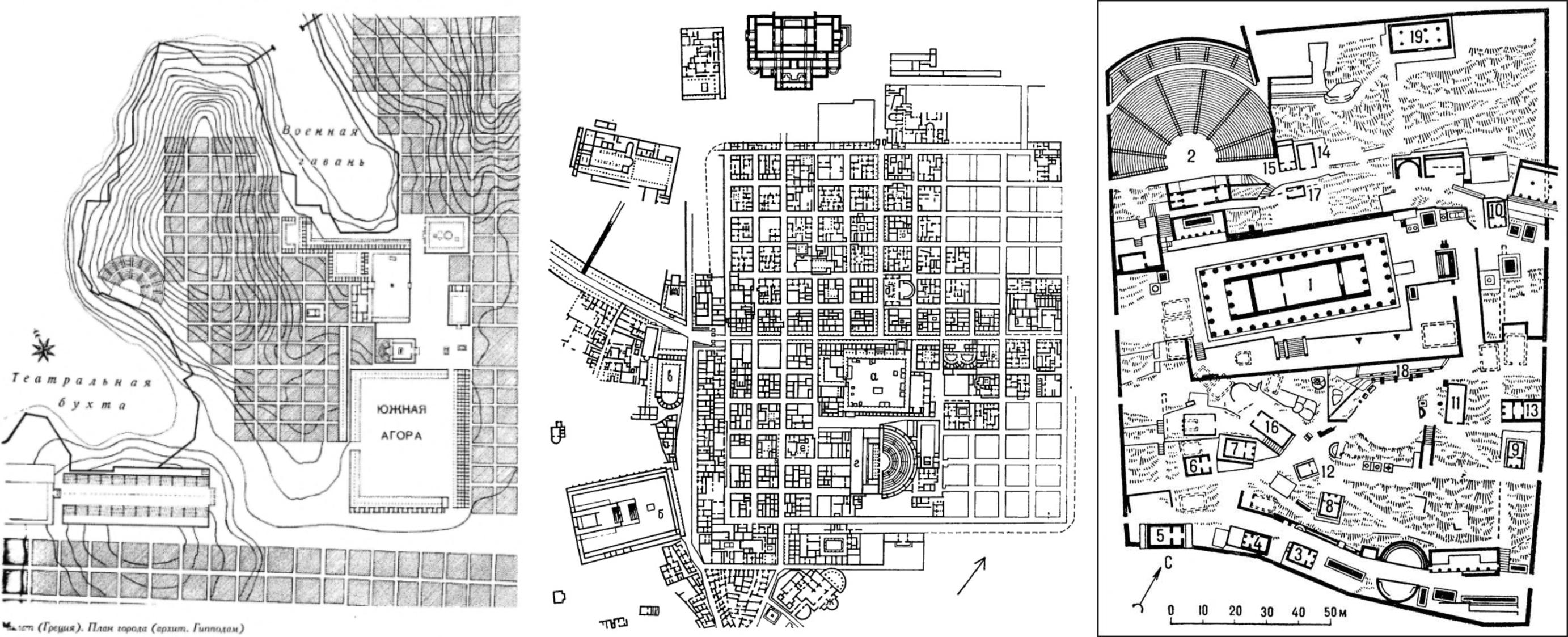 Организация античных городов
