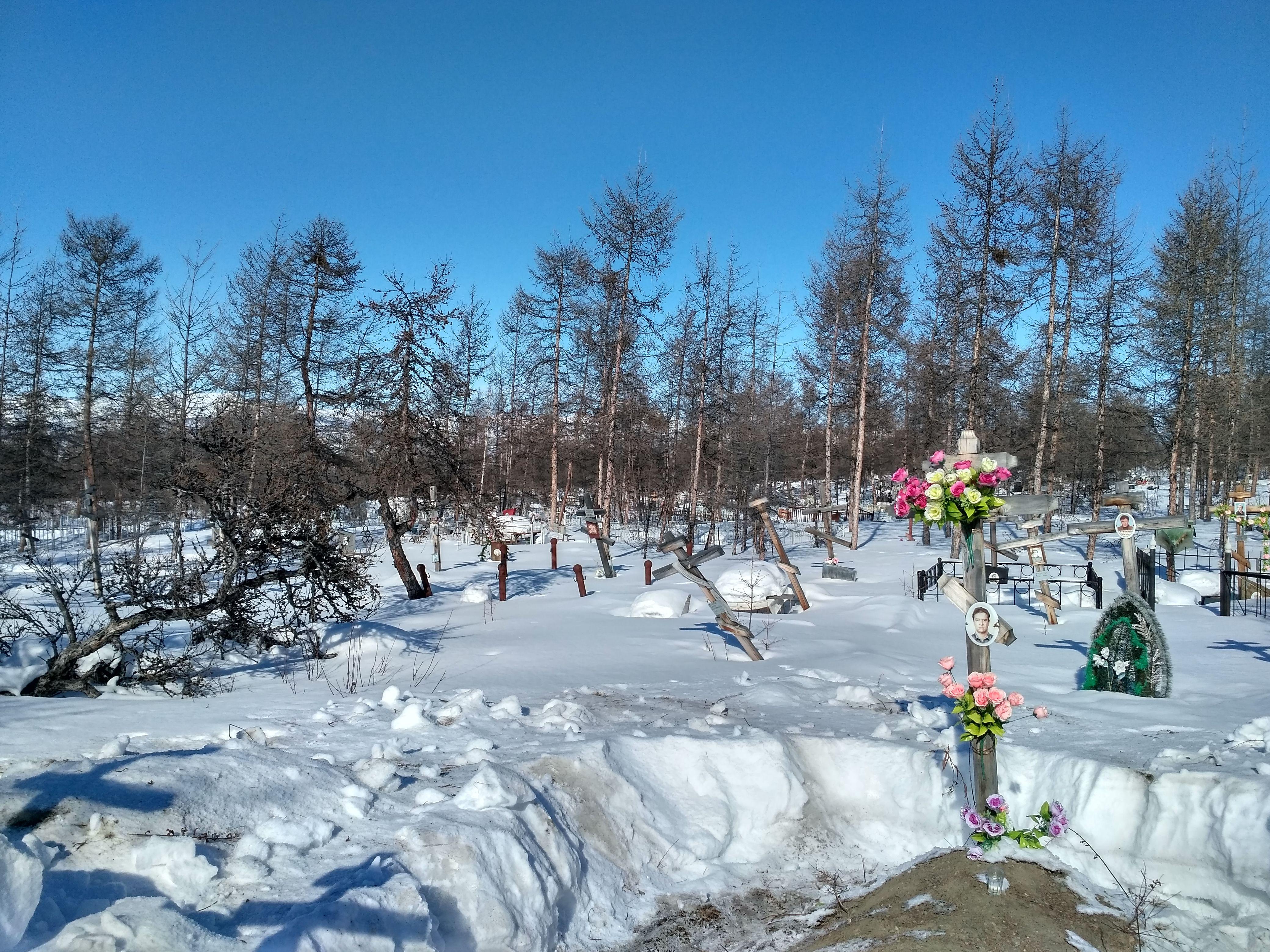 Кладбище г. Билибино