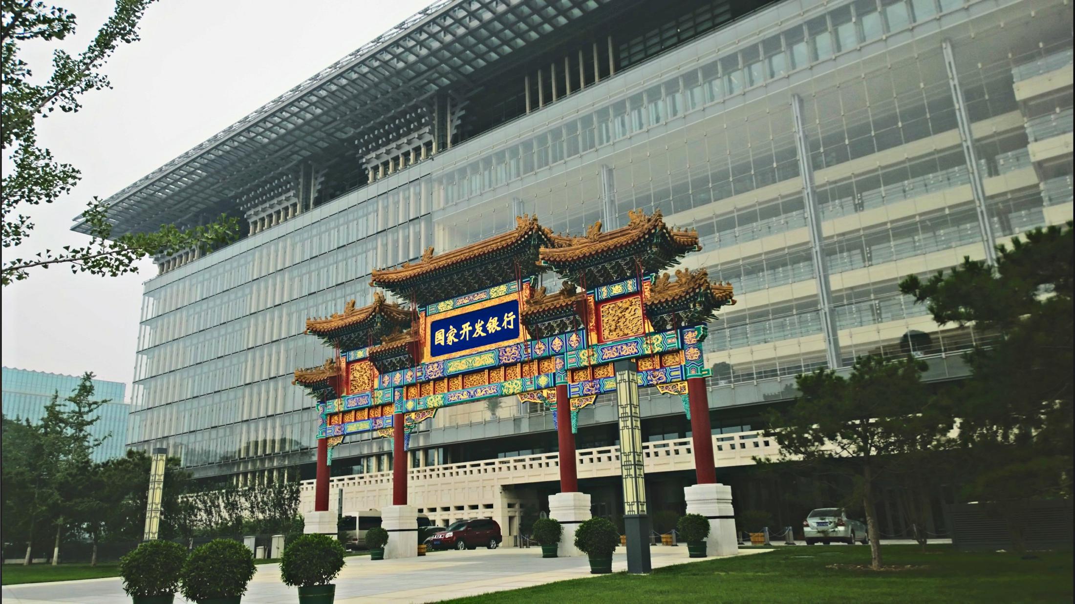 Район Сичэн. Фото автора