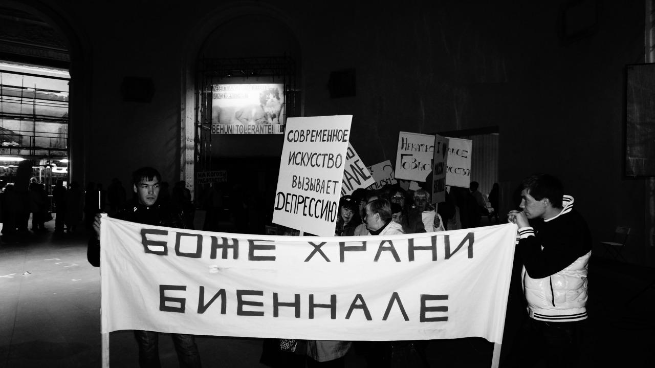 Фото: Мария Анаскина