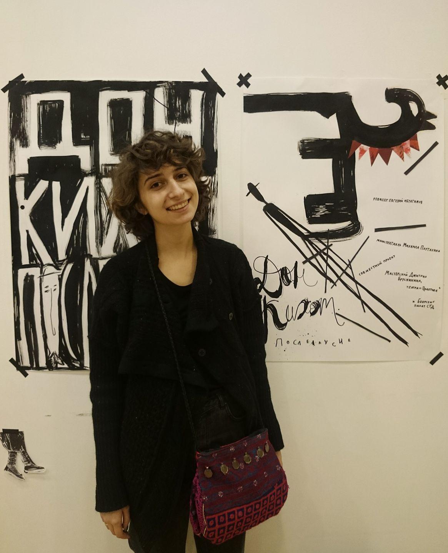 """Ася Хашем и ее плакаты к спектаклю """"Дон Кихот. Послевкусие"""""""