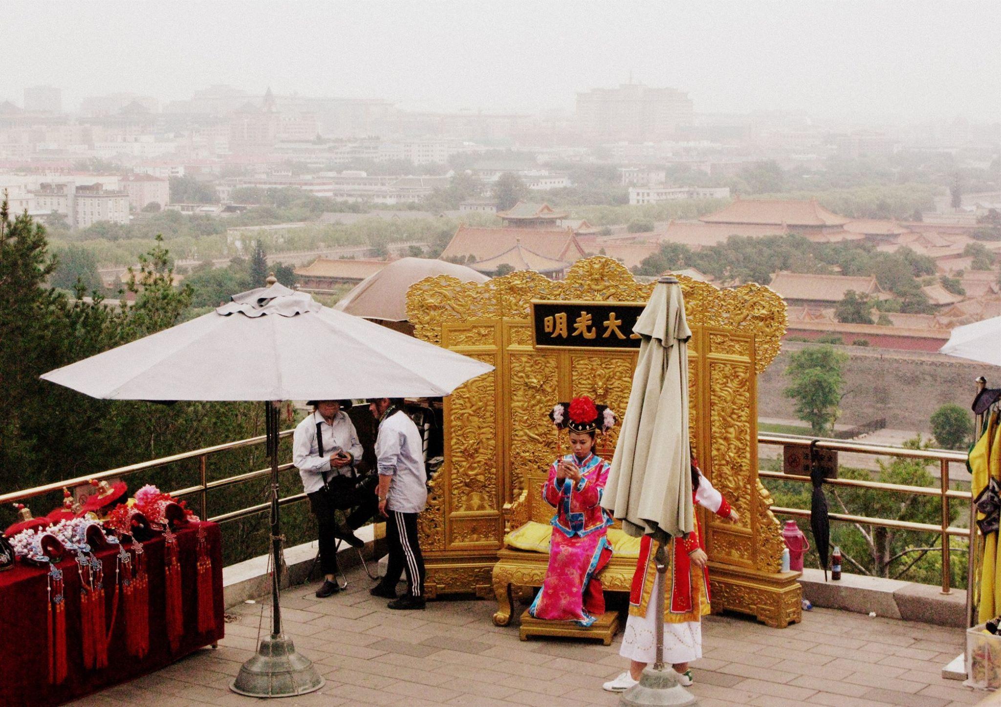 Вид на Запретный город с парка Цзиншань (Jingshan). Фото автора